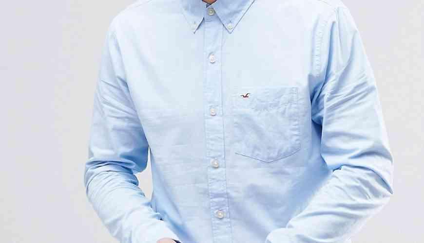 camicia celeste